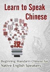 Learn to Speak Chinese- Beginning Mandarin Chinese for Native English Speakers
