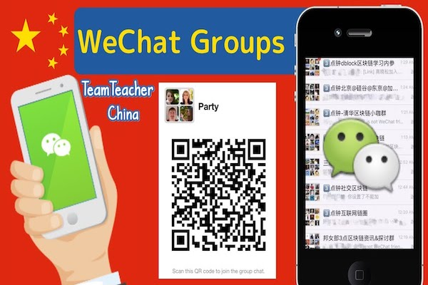 WeChat Group Owners Legally Responsible From Now