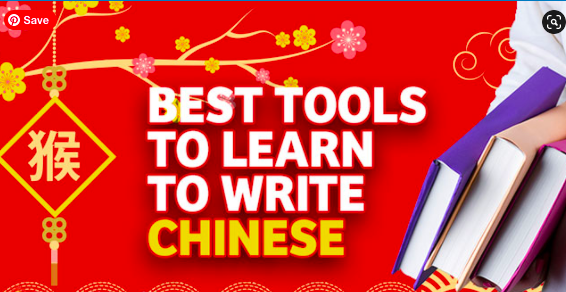 Learn to Write Chinese | Best Tools for Students 2020