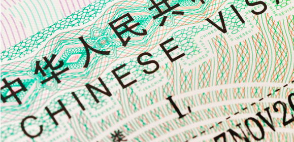 China Visa: The Comprehensive Guide for 2020